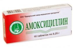 «Амоксициллин» для лечения острого фарингита