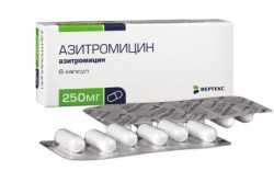 Препарат широкого спектра действия «Азитромицин»