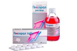 Гексорал для лечения ангины