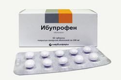 «Ибупрофен» для лечения герпесной ангины