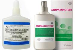 Хлоргексидин - антисептический раствор при борьбе с гнойниками