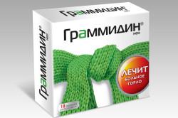 Граммидин для лечения фарингита